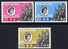 Hong Kong 1962 Stamp Centenary perf set of 3 unmounted mint, SG 193-95