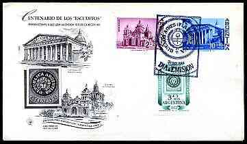 Argentine Republic 1961 Argentina '92 International Stamp Exhibition (1st issue) set of 3 on illustrated cover with First Day cancel, stamps on stamp centenary, stamps on stamp exhibitions