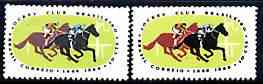 Brazil 1968 Centenary of Jockey Club superb variation in colour of horse, plus normal both without gum, SG 1217var, stamps on horses, stamps on horse racing, stamps on sport