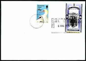 Great Britain 1996 Postal Strike cover to Ascension bearing St Martin (Great Britain local) opt'd 'Postal Strike Special Delivery \A31' cancelled 6 Aug plus Ascension 25p Red-footed Booby cancelled 12 Aug