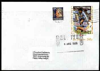 Great Britain 1996 Postal Strike cover to Hong Kong bearing St Martin (Great Britain local) opt'd 'Postal Strike Special Delivery \A31' cancelled 6 Aug plus HK $1.30  adhesive cancelled 16 October