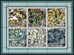 Ivory Coast 2002 Sea Shells #1 perf sheetlet containing set of 6 values (green border) each with Rotary logo, unmounted mint