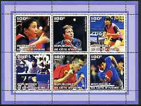 Ivory Coast 2002 Table Tennis perf sheetlet containing set of 6 values unmounted mint