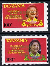 Tanzania 1985 Life & Times of HM Queen Mother 100s (as SG 427) perf proof with 'Caribbean Royal Visit 1985' opt in gold with blue omitted (plus unissued normal)