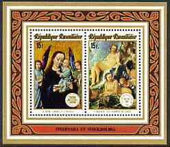 Rwanda 1974 Stockholmia Stamp Exhibition (Paintings) perf m/sheet containing 'The Virgin & Child' & 'Triumph of Venus' unmounted mint, SG 617c, Mi BL 42A