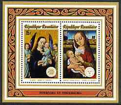 Rwanda 1974 Stockholmia Stamp Exhibition (Paintings) perf m/sheet containing 'The Virgin & Child' by David & 15th Cent unmounted mint, SG 617d, Mi BL 43A