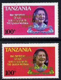 Tanzania 1985 Life & Times of HM Queen Mother 100s (as SG 427) perf proof with 'Caribbean Royal Visit 1985' opt in gold with yellow omitted (plus unissued normal)