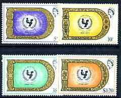 Dominica 1971 25th Anniversary of UNICEF perf set of 4 unmounted mint, SG 332-35