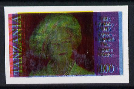 Tanzania 1985 Life & Times of HM Queen Mother 100s (as SG 428) imperf proof single with all 4 colours misplaced (spectacular blurred effect) unmounted mint