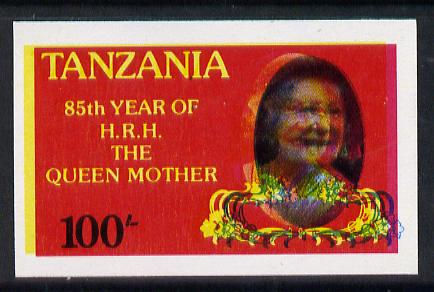 Tanzania 1985 Life & Times of HM Queen Mother 100s (unissued with HRH inscription similar to SG 427) imperf proof single with all 4 colours misplaced (spectacular blurred effect) unmounted mint