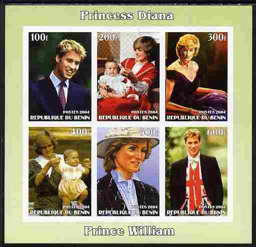 Benin 2004 Princess Diana (& William) imperf sheetlet containing 6 values unmounted mint. Note this item is privately produced and is offered purely on its thematic appea...
