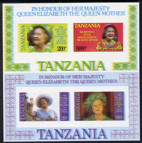 Tanzania 1985 Life & Times of HM Queen Mother the two m/sheets (as SG MS 429) imperf proofs each with all 4 colours misplaced (spectacular blurred effect) unmounted mint