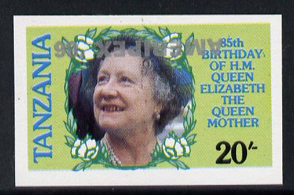 Tanzania 1986 Queen Mother 20s (as SG 425) imperf proof single with AMERIPEX '86 opt in silver inverted unmounted mint