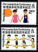 Hong Kong 1978 Po Leung Kuk (child care organisation) perf set of 2 unmounted mint, SG 375-76