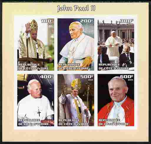 Ivory Coast 2004 Pope John Paul II imperf sheetlet containing 6 values unmounted mint. Note this item is privately produced and is offered purely on its thematic appeal
