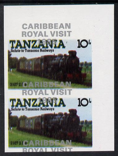 Tanzania 1985 Railways 10s (as SG 431) imperf proof pair with the unissued