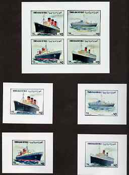 Yemen - Republic 1980 (?) Ships Old & New imperf set of 8 plus two s/sheets each on Cromalin paper mounted in special folder by the printers, Ueberreuter, as SG 610-16