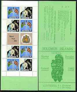 Booklet - Solomon Islands 1982 Royal Visit & Commonwealth Games $2.96 booklet complete and pristine, SG SB5
