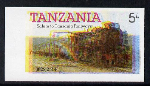 Tanzania 1985 Railways 5s (as SG 430) imperf proof single with all 4 colours misplaced (spectacular blurred effect) unmounted mint, stamps on railways