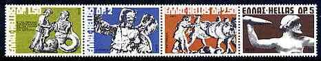 Greece 1972 Greek Mythology Museum Pieces (1st series) perf strip of 4 unmounted mint, SG 1212a