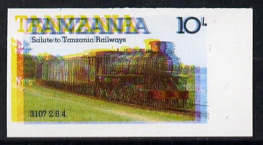 Tanzania 1985 Railways 10s (as SG 431) imperf proof single with all 4 colours misplaced (spectacular blurred effect) unmounted mint