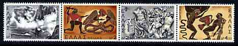 Greece 1973 Greek Mythology (2nd series) perf strip of 4 unmounted mint, SG 1252a