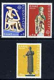 Greece 1974 Europa - Ancient Greek Sculptures perf set of 3 unmounted mint, SG 1268-70