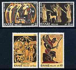 Greece 1974 Greek Mythology (3rd series) perf set of 4 unmounted mint, SG 1271-74