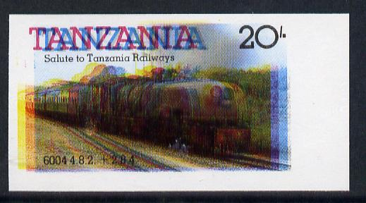 Tanzania 1985 Railways 20s (as SG 432) imperf proof single with all 4 colours misplaced (spectacular blurred effect) unmounted mint