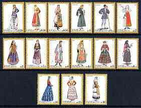 Greece 1974 Greek Regional Costumes (3rd series) perf set of 15 unmounted mint, SG 1282-96