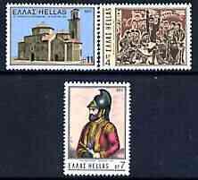 Greece 1975 Death Anniversary of Girgorios Dikeos Papaflessas (soldier) perf set of 3 unmounted mint, SG 1297-99