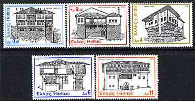 Greece 1975 National Architecture perf set of 5 unmounted mint, SG 1303-1307