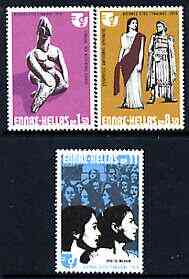 Greece 1975 International Women's Year perf set of 3 unmounted mint, SG 1308-10