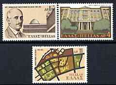Greece 1975 Thessaloniki University perf set of 3 unmounted mint, SG 1311-13
