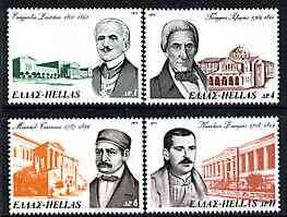Greece 1975 National Benefactors (2nd series) perf set of 4 unmounted mint, SG 1315-18