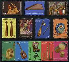 Greece 1975 Musical Instruments perf set of 12 unmounted mint, SG 1319-30