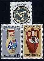 Greece 1976 Europa perf set of 3 unmounted mint, SG 1334-36