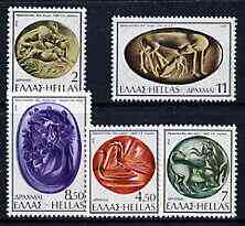 Greece 1976 Ancient Sealing Stones perf set of 5 unmounted mint, SG 1337-41