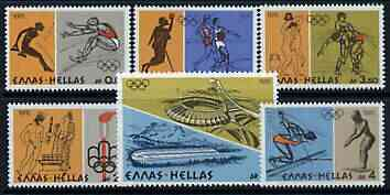 Greece 1976 Montreal Olympic Games perf set of 6 unmounted mint, SG 1342-47
