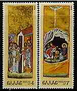 Greece 1976 Christmas (illustrations)perf set of 2 unmounted mint, SG 1352-53