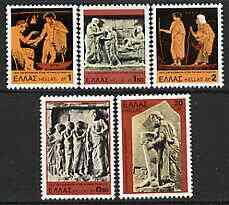 Greece 1977 International Rheumatism Year perf set of 5 unmounted mint, SG 1360-64