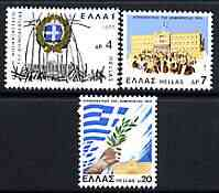 Greece 1977 Restoration of Democracy perf set of 3 unmounted mint, SG 1376-78