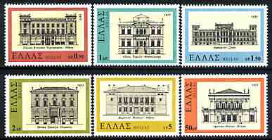 Greece 1977 19th-Century Hellenic Architecture perf set of 6 unmounted mint, SG 1381-86