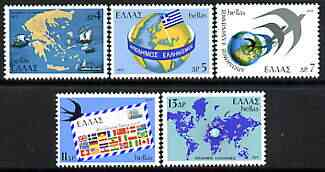 Greece 1977 Greeks Abroad perf set of 5 unmounted mint, SG 1393-97