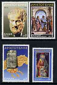 Greece 1978 2300th Death Anniversary of Aristotle perf set of 4 unmounted mint, SG 1419-22