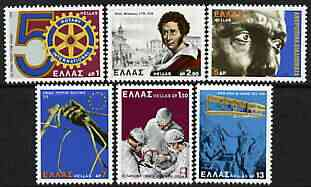 Greece 1978 Anniversaries & Events perf set of 6 unmounted mint, SG 1423-28