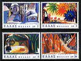 Greece 1978 The Twelve Months (Greek Fairy Tale) perf set of 4 unmounted mint, SG 1429-32