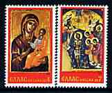 Greece 1978 Christmas (Icons) perf set of 2 unmounted mint, SG 1435-36
