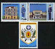 Greece 1978 Military Academy perf set of 3 unmounted mint, SG 1437-39