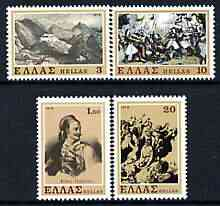 Greece 1979 The Struggle of the Souliots perf set of 4 unmounted mint, SG 1447-49, stamps on castles, stamps on battles, stamps on dancing